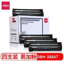 得力(deli)4支裝DBH-388AT4易加粉硒鼓 88A打印機硒鼓(適用惠普P1007/P1008/P1106/P1108/M1136/M1213nf)