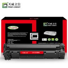 天威立信 DR3450硒鼓組件 適用兄弟brother HL5590DN 5580D5595DN5585DMFC8530DN8535DN8540DN打印機