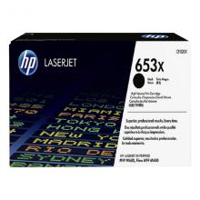 惠普(HP)CF320X 高容量黑色硒鼓 653X (適用MFPM675/M680機型)約21000頁