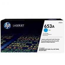 惠普(HP)LASERJET  硒鼓 適用機型 M651系列680系列CF321A青色(680用)-約16500頁