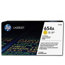 惠普(HP)CF320a 652A/654A 激光打印機硒鼓HP651dn M680硒鼓CF332A黃色硒鼓