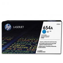 惠普(HP)CF320a 652A/654A 激光打印機硒鼓HP651dn M680硒鼓CF331A青色硒鼓