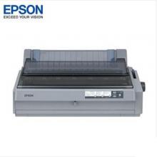 爱普生Epson LQ-1900KIIH 企业用针式打印机