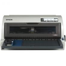 爱普生Epson LQ-790K平推针式打印机