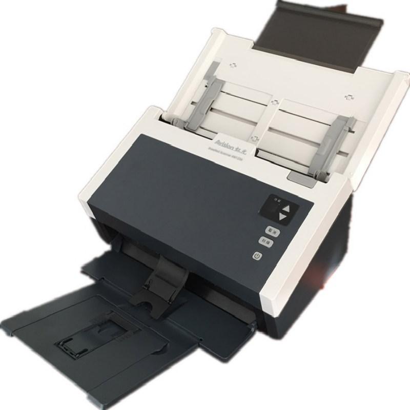 虹光AW1236 馈纸式扫描仪 分辨率 600x1200 纸张尺寸A4+