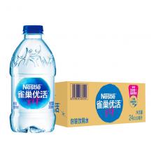 雀巢(Nestle)优活 饮用水 330ml*24瓶 整箱装