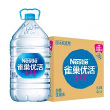 雀巢(Nestle)优活 饮用水 5L*4瓶 整箱装 桶装水
