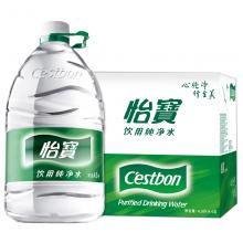 怡宝 饮用水 纯净水4.5L*4桶装水 整箱装