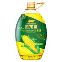 金龙鱼 食用油 非转基因 压榨植物玉米油5L