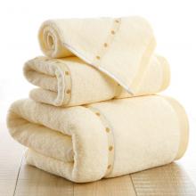 金号 毛巾 纯棉毛巾浴巾三件套 素色简约吸水 毛巾*1 方巾*1 浴巾*1