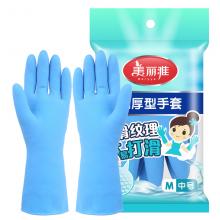 美丽雅加厚型手套家务手套加长加厚清洁洗衣洗碗护手高弹性胶皮手套大号