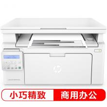 惠普(HP)M132nw黑白激光三合一无线多功能打印机一体机