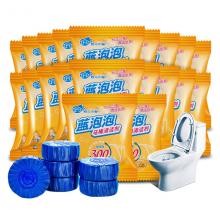 粉兰之家 耐用蓝泡泡洁厕宝50g*20粒 厕所马桶清洁剂除臭去味洁厕块洁厕灵