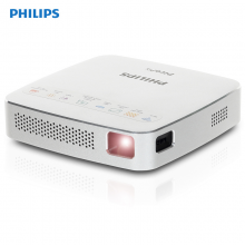 飞利浦(PHILIPS)PPX5110CN 微型投影仪 投影机 办公家用