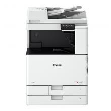佳能iR C3020 A3彩色激光打印机数码复合一体机+输稿器