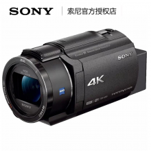 索尼(SONY) FDR-AX45超高清4K数码摄像机 家用摄像机 黑色 官方标配