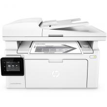 惠普(HP) M132fw黑白激光打印机 多功能一体机1216/1213升级型号