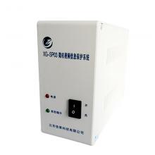 信果XG-SP03微机视频信息保护系统