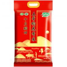 十月稻田 五常稻花香大米 5kg