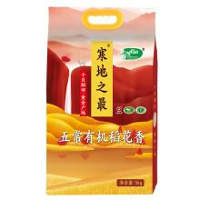 十月稻田 寒地之最 黄金产地 五常有机稻花香大米 5kg