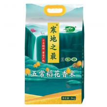 十月稻田 寒地之最 黄金产地 五常稻花香大米 5kg