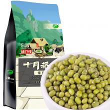 十月稻田 绿豆 1kg