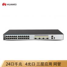 华为(HUAWEI)S5720S-28P-SI-AC 24口全千兆三层网管网络核心交换机