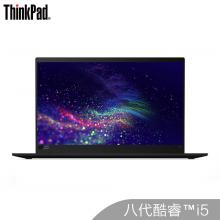 ThinkPad X1 Carbon(20CD)14英寸笔记本i5-8265U 8G 512G