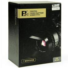 沣标(FB)BP-U90相机电池适用索尼Z280/FS7M2/Z190/X280专业摄像机