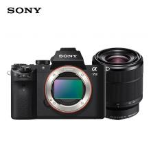 索尼(SONY) ILCE-7M2K/A7M2搭配FE28-70标准变焦单镜套机