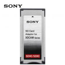 索尼(SONY)MEAD-SD02卡托 SD卡转SXS卡适配器 卡套MEAD-SD02卡托