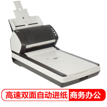 富士通(Fujitsu)Fi-7240扫描仪