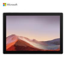 微软Surface Pro 7二合一平板笔记本电脑i5 8G 128G SSD 亮铂金 裸机版