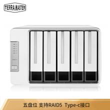 铁威马(TERRA MASTER) D5-300 雷电35盘位RAID5磁盘阵列盒