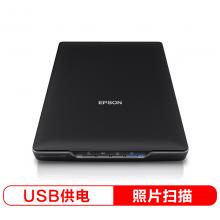 爱普生(EPSON)V39 高效型 照片与文档扫描仪