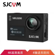 SJCAM SJ6 LEGEND高清数码摄像机4K 深邃黑 (含支架)