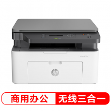 HP Laser MFP 136w多功能黑白激光一体机