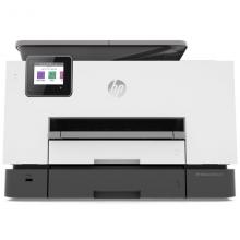 惠普 (HP) OJP 9020商用喷墨彩色无线多功能一体机
