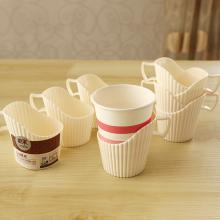 一次性纸杯托 开水隔热托纸杯盒杯套 塑料杯托纸杯架 白色8个装