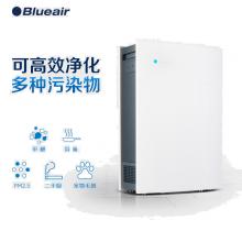 布鲁雅尔Blueair空气净化器480if