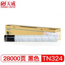 天威 TN324K粉盒 黑色 适用柯尼卡美能达Konica Minolta bizhubC308碳粉308墨盒柯美368复印机粉盒粉仓