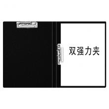 晨光(M&G)经典款A4长押夹 板夹 单强力夹 双强力夹文件夹资料夹多种可选黑色双强力夹ADM94619
