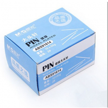 晨光(M&G) 大头针 ABS91614 纸盒装大头针2号 直别针桌面办公用品一口价指10小盒价格