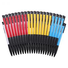 晨光(M&G)文具0.7mm蓝色经典按动圆珠笔 办公子弹头原子笔俊逸系列便携中油笔40支/盒ABP41701