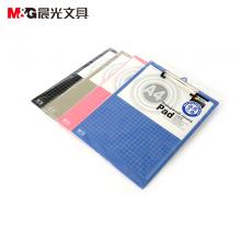 晨光(M&G)A4记事板竖式塑料ADM94510 2个装