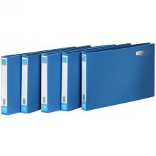 金得利 KF123 增值税发票专用票据夹 蓝色5个装