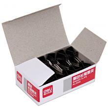 得力 deli 9545 5#长尾票夹19mm盒装(黑)(12只/盒)