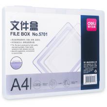 得力(deli)A4透明便携卡扣文件盒 PP材质环保耐用资料收纳盒20mm厚度办公用品5701