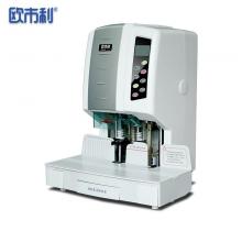 欧市利(OSL) 60V自动铆管装订机 财务凭证装订机 档案打孔机激光定位