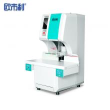 欧市利(OSL) L500全自动铆管装订机 财务凭证装订机 档案打孔机激光定位